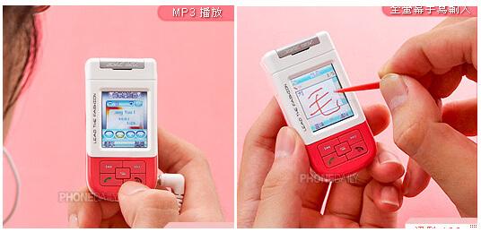 Xun Chi 138. Самые маленькие мобильные телефоны