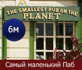baner_pub