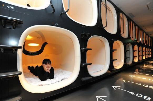 Самые маленькие отели мира. Капсульный отель 9h в Киото.