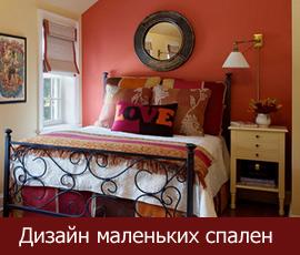 bedroom_baner