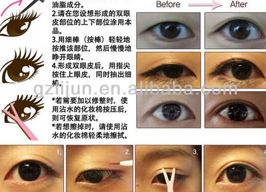 Маленькие глаза. Физиогномика. Макияж. Увеличение глаз без косметики и операций. Клей для век.