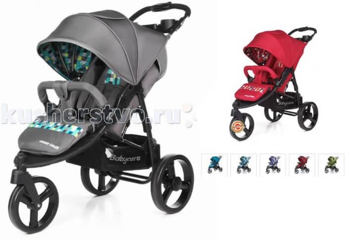 Baby Care Jogger Cruze. Лучшие прогулочные коляски.