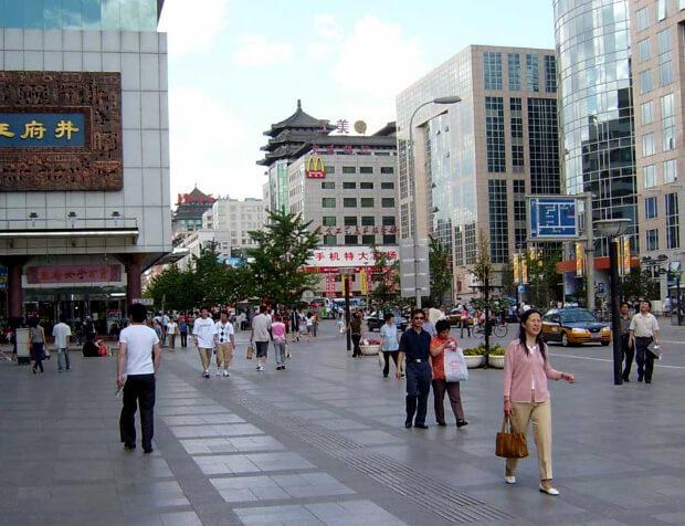 Шанхай. Китай. Самые большие по численности населения страны. Топ -10. 2016 год.