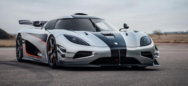 Koenigsegg One:1. самые дорогие машины в мире.