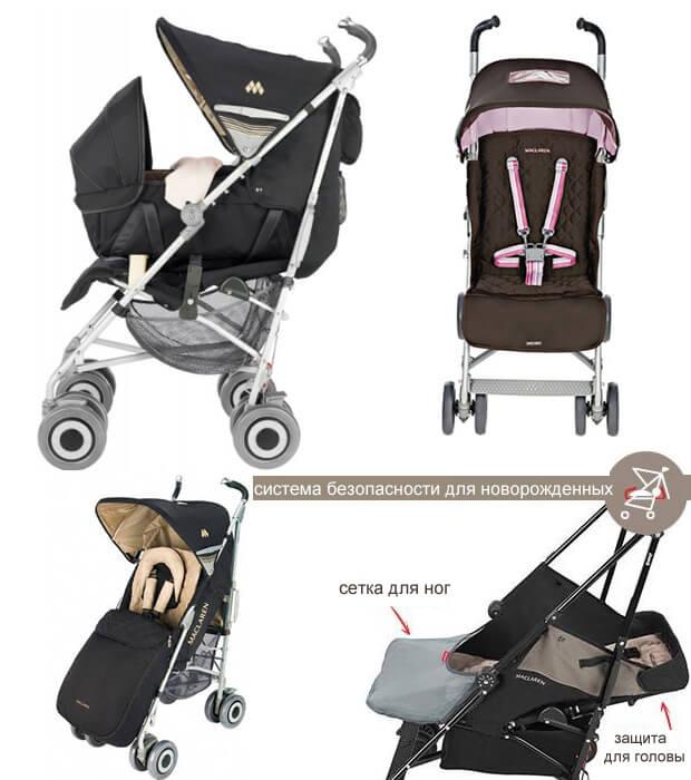Maclaren Techno XLR (прогулочная + люлька). Лучшие коляски для новорожденных. Рейтинг Топ-10. 2016-2017 год