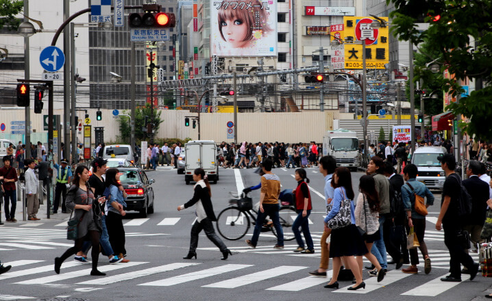 Япония. Самые дорогие для проживания страны. Топ-10.