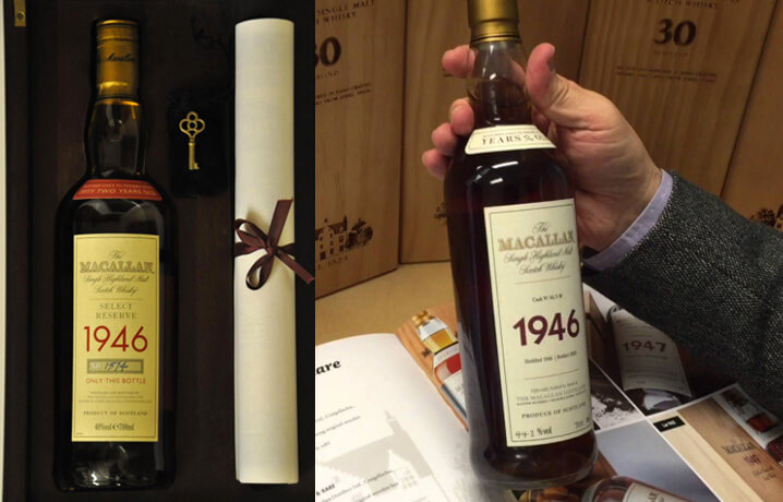 MACALLAN 1946 - самый дорогой виски на планете.