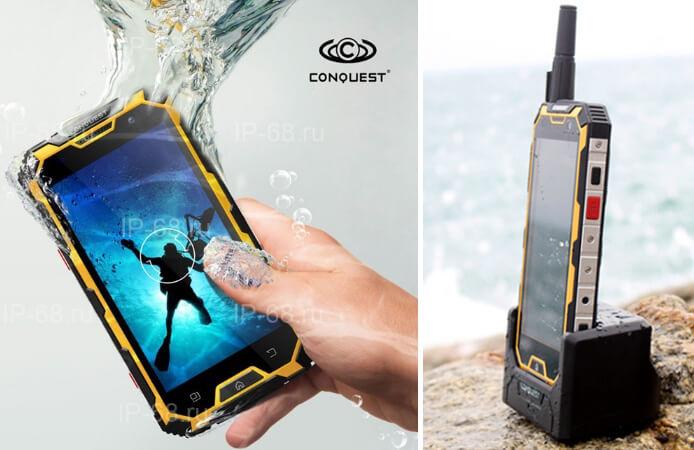 Conquest S8. лучшие защищенные смартфоны.