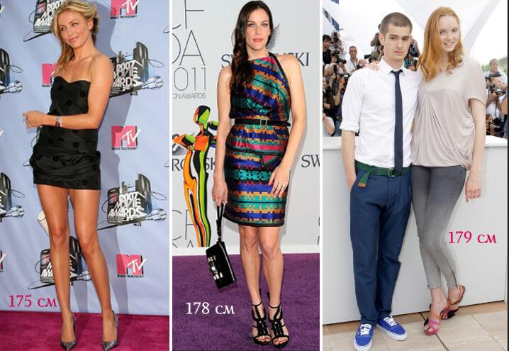 Кэмерон Диас, Лив Тайлер и Лили Коул. самые высокие актрисы.