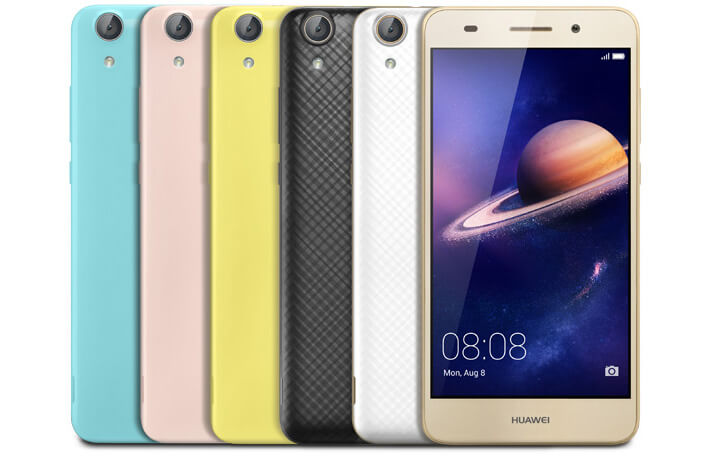 Huawei Y6 II. Лучшие бюджетные смартфоны 2017.