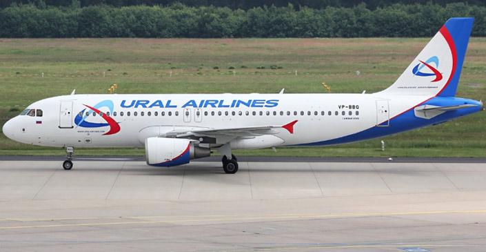 Уральские авиалинии. лучшие авиакомпании России.