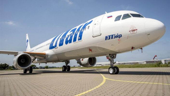 ЮТейр. лучшие авиакомпании России.