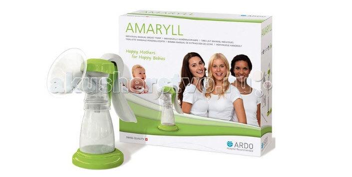 Ardo Amaryll (премиум)