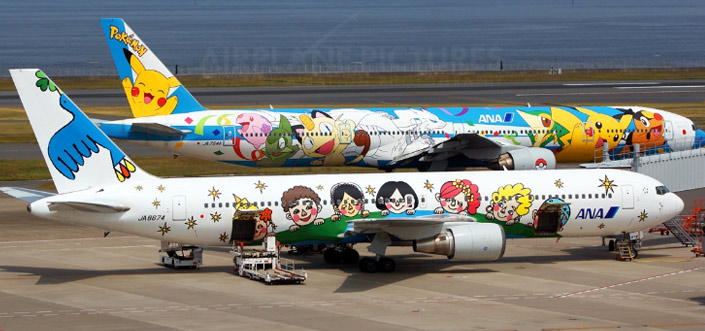 Nippon Airways - ANA.
