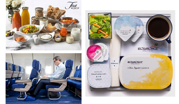 EL AL израильские авиалинии. Лучшие авиакомпании мира 2017. Рейтинг авиакомпаний