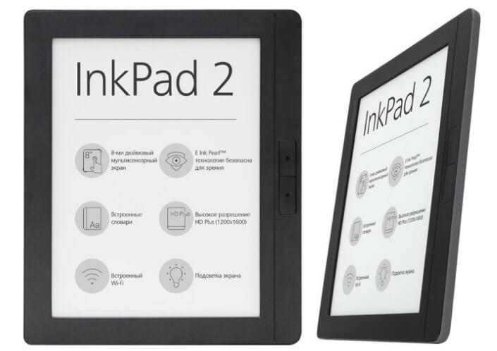 Pocketbook 840 InkPad 2