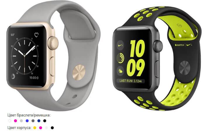 Apple Watch Series with Sport Band лучшие смарт часы 2017