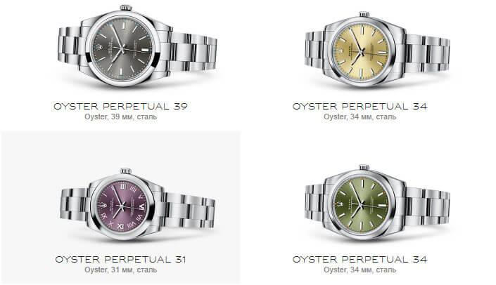 Rolex «Lady Oyster Perpetual». лучшие женские часы 2017