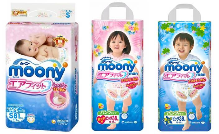 Moony подгузники японские подгузники