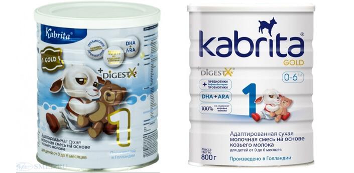 Смесь Kabrita 1 GOLD Лучшие смеси на козьем молоке