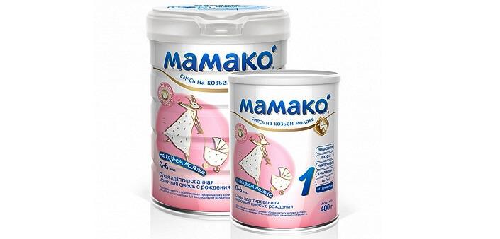 Мамако Лучшие смеси на козьем молоке