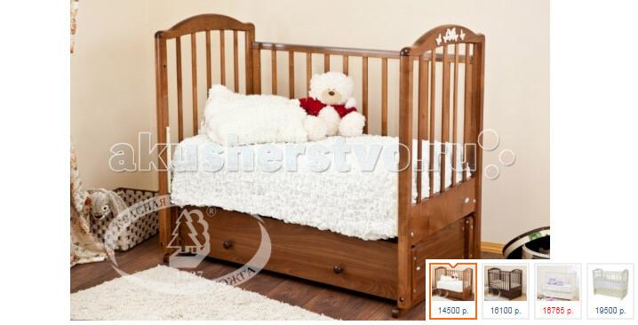 4.Можга (Красная Звезда) Регина С-580 №23. лучшие кроватки для новорожденных