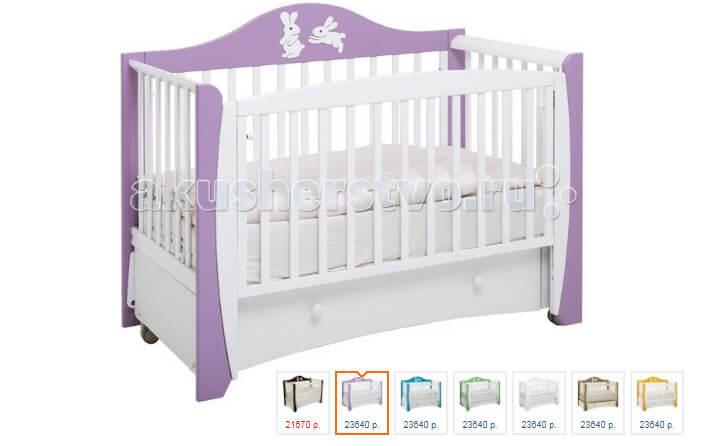 Papaloni Olivia маятник. лучшая детская кроватка