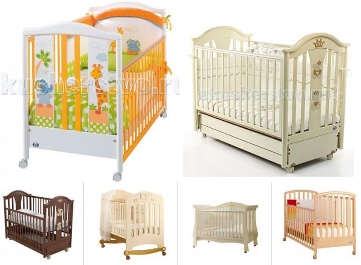детские кроватки Pali / лучшие детские кроватки