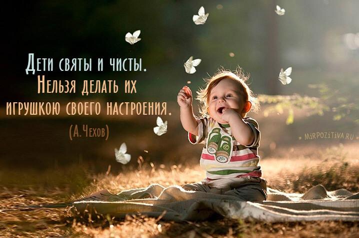 позитивный настрой дети
