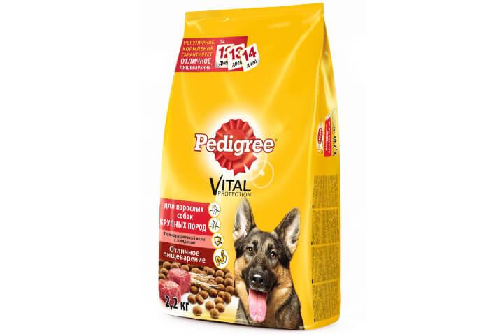 Pedigree для взрослых собак с говядиной. Рейтинг лучших сухих кормов для собак 2018