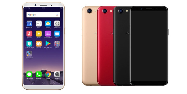 OPPO F5 64GB. Лучшие смартфоны до 25000.
