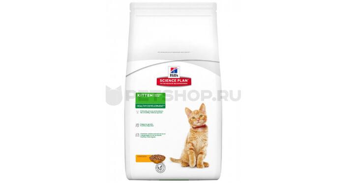 Hill's Science Plan Kitten Healthy Development Chicken. Лучшие сухие корма для кошек.