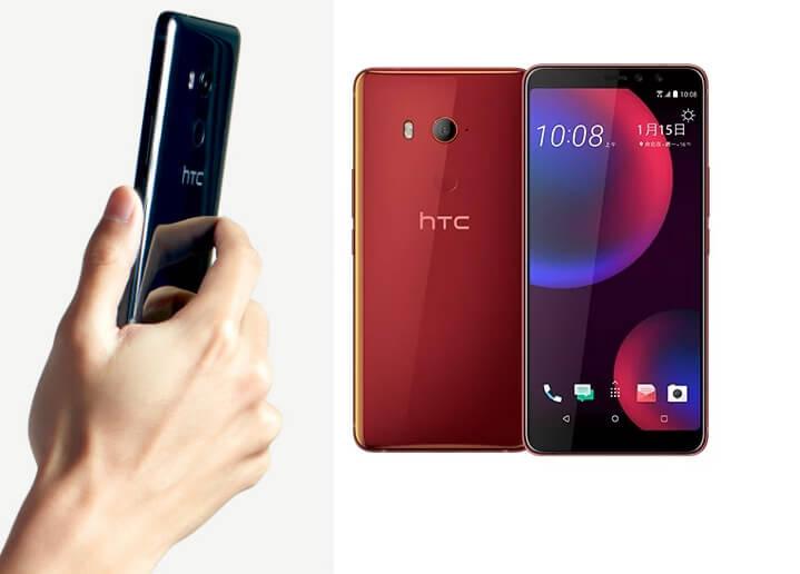 HTC U11 EYEs лучший смартфон до 30000 2018