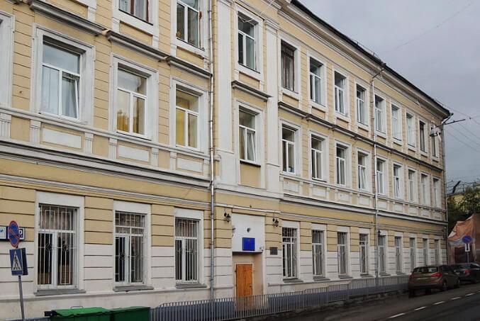 ГБОУ ШКОЛА № 57 лучшие школы Москвы 2017