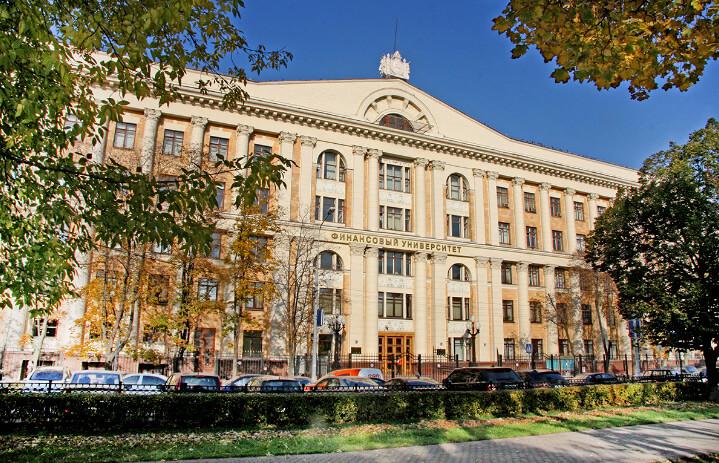 Финансовая Академия, Рейтинг лучших ВУЗов Москвы.