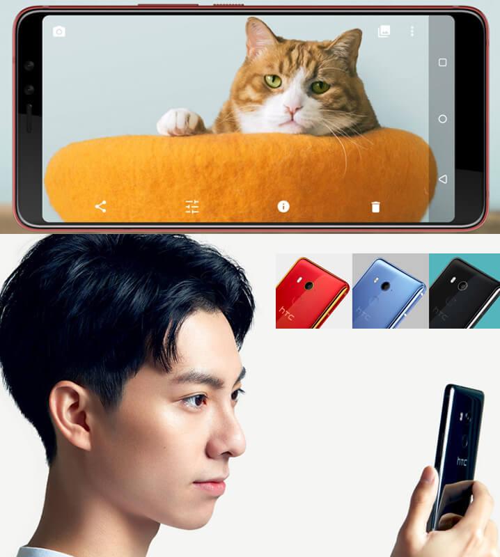HTC U11 EYEs. лучший камерофон 2018