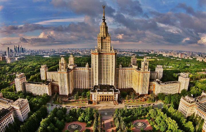 МГУ - самый лучший университет в Москве