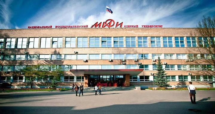 МИФИ Рейтинг лучших ВУЗов Москвы.