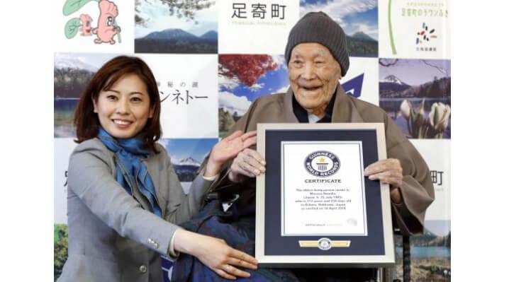 Масазо Нонака. долгожители мира