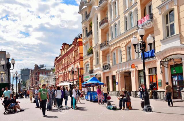 Арбат, Лучшие районы Москвы