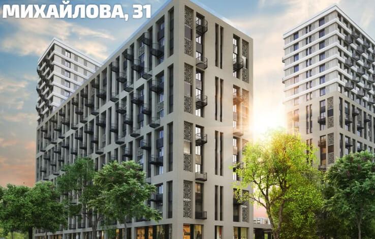 дом на Михайловской-31, Лучшие новостройки Москвы 2018 - 2019