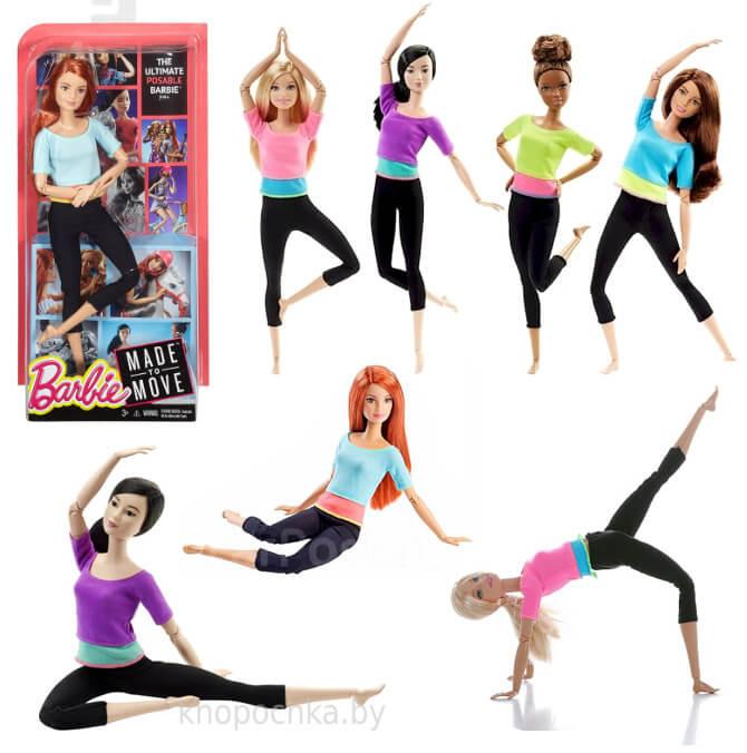 """Mattel Barbie DHL82 Барби серия """"Безграничные движения"""", Подарки на Новый год для девочек"""