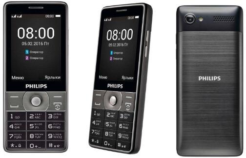 Philips Xenium E570, Кнопочные телефоны 2018