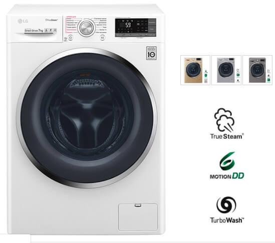 LG F-2J7HS2W, Лучшие стиральные машины 2019