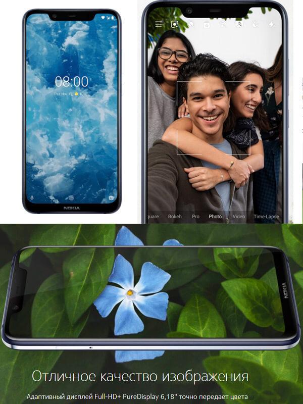 Nokia 8.1, лучшие камерофоны 2019