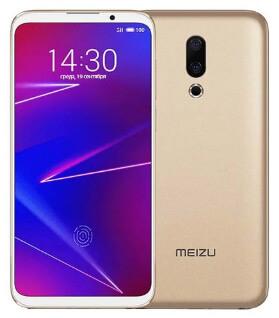 Meizu 16 6/128GB, Лучшие смартфоны до 25000
