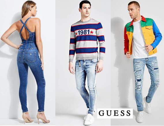 Guess Лучшие джинсы