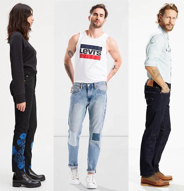 Levis Лучшие джинсы