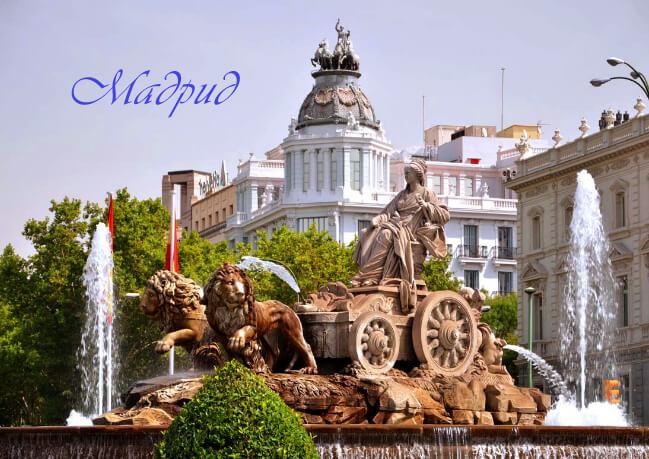 , Самые красивые города Испании