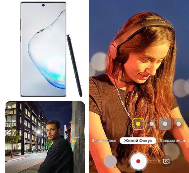 Samsung Galaxy Note 10+ 12/256GB., Лучшие камерофоны 2020